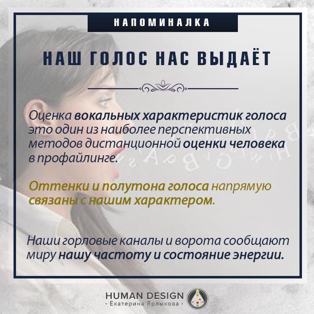 gorlovoj-centr-i-samovyrazhenie-dizajn-cheloveka